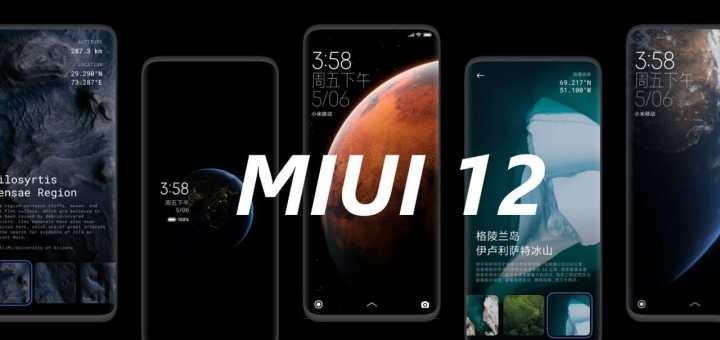 MIUI 12 Global Tanıtım Etkinliğinin Tarihi Belli Oldu!