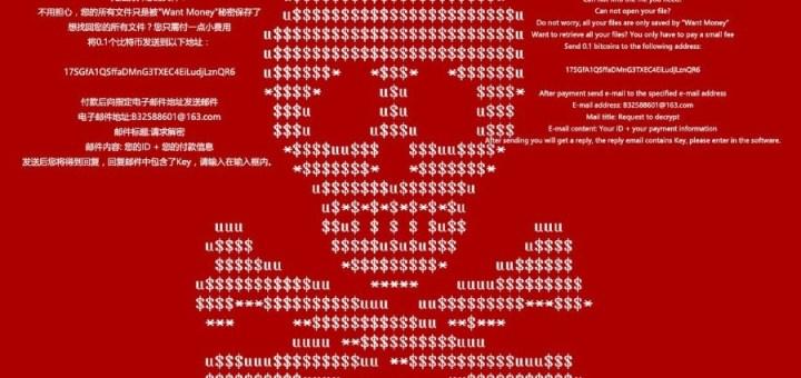 Romanya Hastanelerini Hacklemeye Çalışan Hackerlar Tutuklandı